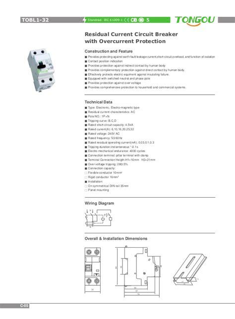 wiring harness cb 00008249 harness billigfluege co
