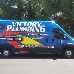 Plumbing Chandler Az by Victory Plumbing Plumbing Chandler Az Phone Number