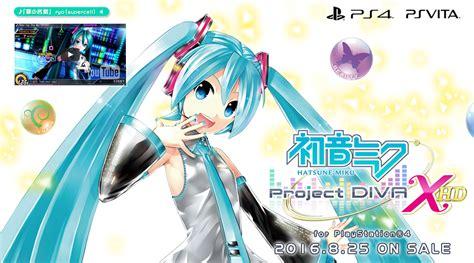Ps4 Hatsune Miku Project X ps4版 初音ミク project x hd の収録曲紹介動画を見たらめっちゃテンション上がった