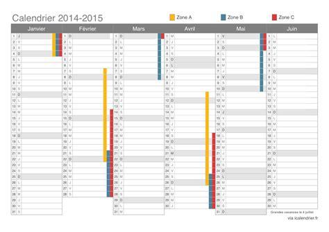 What Does Calendrier In Kb Jpeg Calendrier De Septembre 2015 A Aout 2016 12 Mois