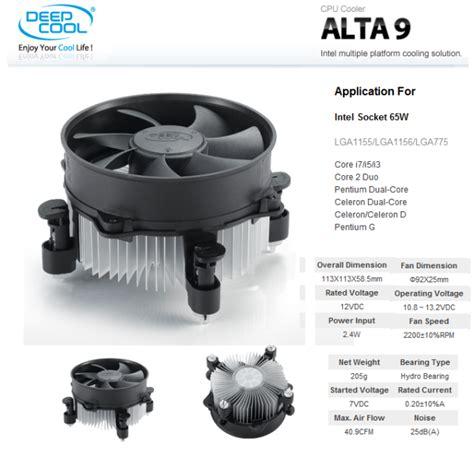 Deepcool Alta 9 Lga 775 1155 1156 Murah jual deepcool alta 9 lga 775 1155 1156 keitaro technology