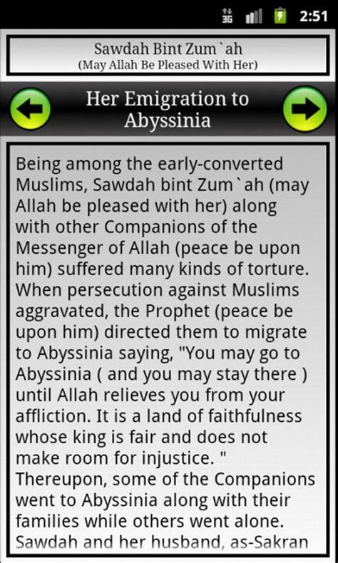 biography prophet muhammad wives muhammad s pbuh wives story android apps on google play