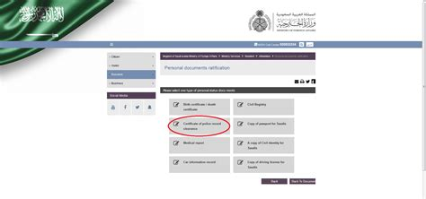 Mofa Jubail by Procedure To Get Clearance Certificate Pcc During