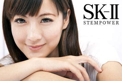 Sk Ii Stempower 2 5 Gr 58 sk ii stempower anti aging 15gr