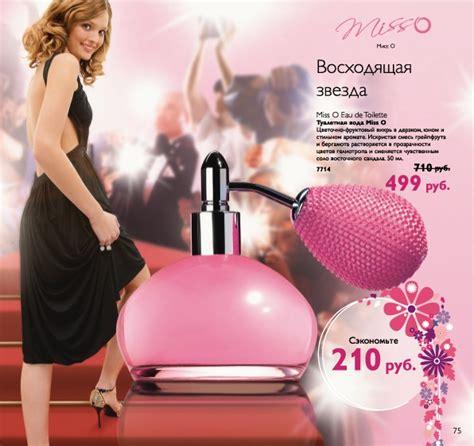 Parfum Oriflame Miss O miss o oriflame perfume a fragrance for 2007