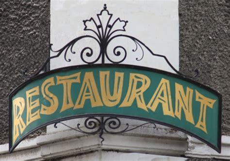 ram restaurant u d 233 tails
