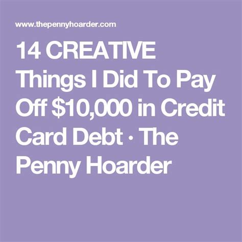8 creative ways to pay off credit card debt without being