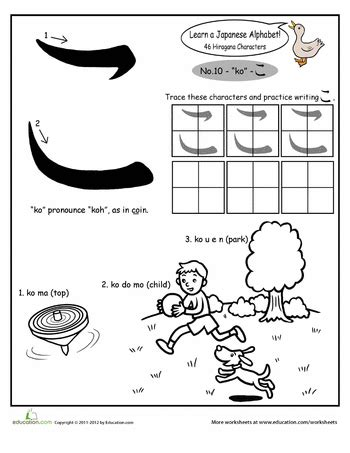 worksheet japanese hiragana worksheets school learning hiragana alphabet learning japanese language resources