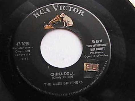 china doll lyrics the ames brothers china doll lyrics