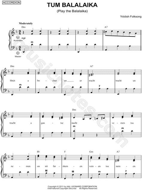 """Yiddish Folk Song """"Tum Balalaika"""" Sheet Music in D Minor"""
