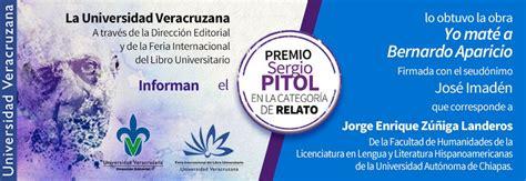 Diseño Curricular Por Competencias Universidad Veracruzana Slider Sergio Pitol
