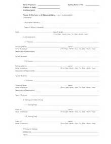 resume form template free fill in the blank resume free resume templates