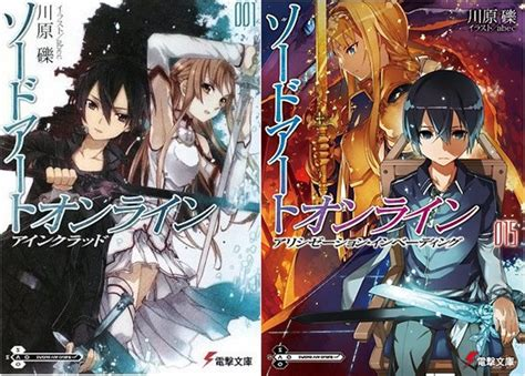 sword 12 light novel alicization rising books crunchyroll quot sword quot light novel series gets