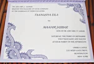 wedding invitation cards sle invitation templates