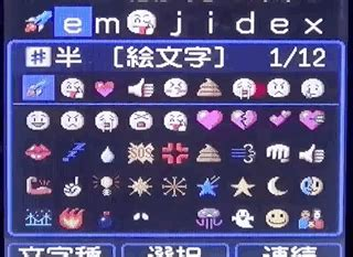 the rise and fall of animated emoji