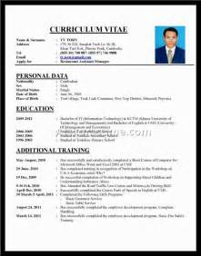 Powerful Resume Examples Good Cv Resume Samples Alexa Resume