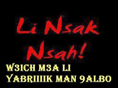Li nsak nsah definition of marriage