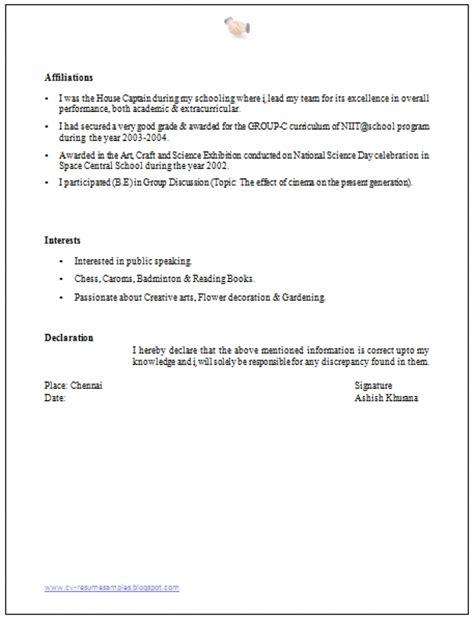 resume declaration letter jobsxs