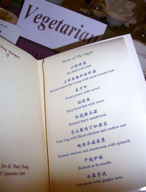 qian xi lou new year menu all about veggie wedding review qian xi lou paya lebar