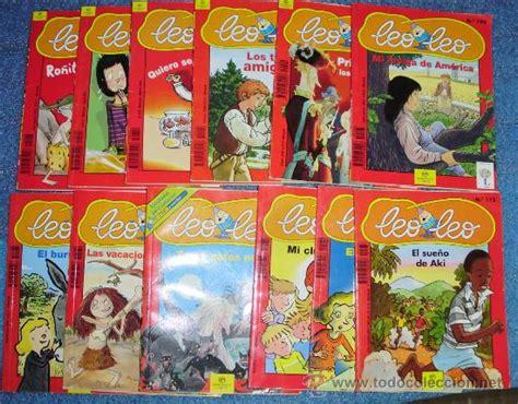 libro leo leo un pececillo de plata top 5 libros de mi infancia