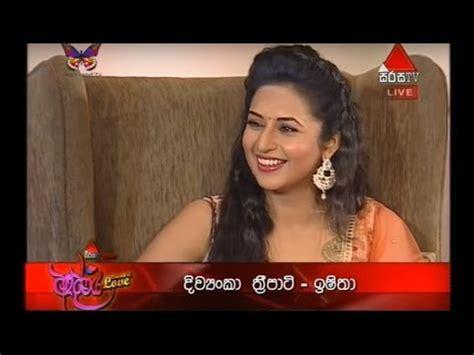 episode 162 written update in sinhala singlish me me adarayai ishita photos me adarayai 2015 sri lankan