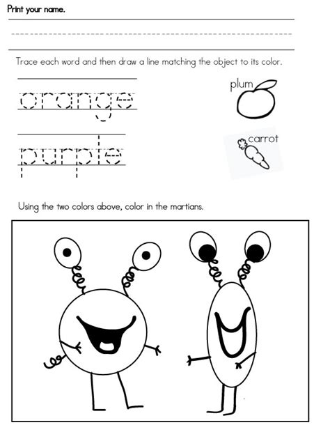 color word recognition worksheets all worksheets 187 color word recognition worksheets printable worksheets guide for children and