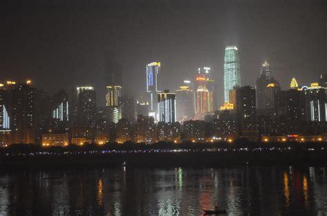 Economy of Chongqing - Wikipedia