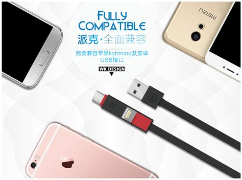 Oem Exploria 3in1 High Quality Micro Usb C Lightning Cable Charger wk 3in1 usb data cable for apple iphone android