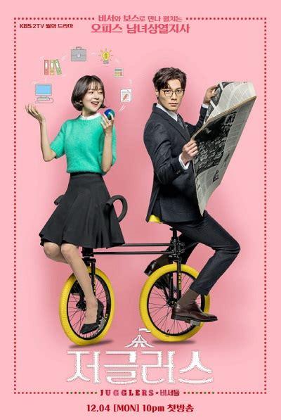 dramacool a korean odyssey jugglers episode 15 newasiantv