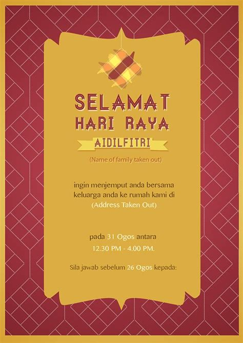 hari raya invitation card template i designed an invitation card for a family s open house in