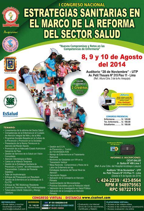 reformas de salud de agosto de 2015 congreso estrategias sanitarias en el marco de la reforma