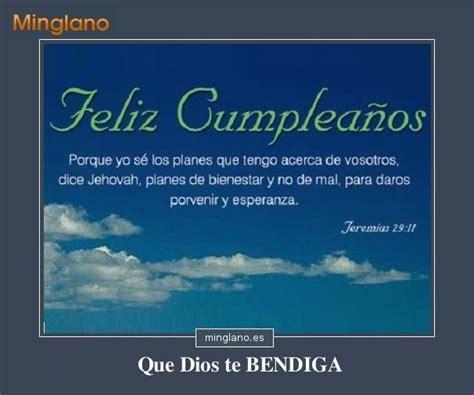 ver postales cristianas para pastora gratis frases de la biblia para cumplea 209 os