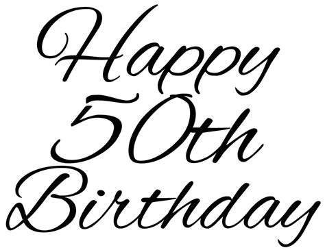 happy birthday font design png happy 50th birthday transparent png stickpng