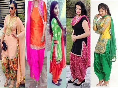 patiala salwar youtube latest punjabi patiala salwar suits designs youtube