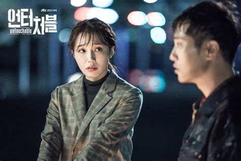 film drama untouchable photos videos added new stills and teasers for the