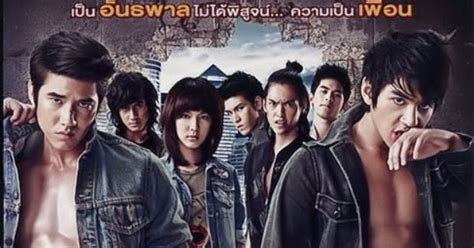 quotes film thailand my true friend my true friend thai movie 2012 blog indownloader