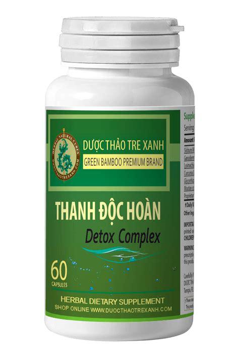 Jelly Detox by Detox Complex Herbal Cures Ganoderma Lucidum