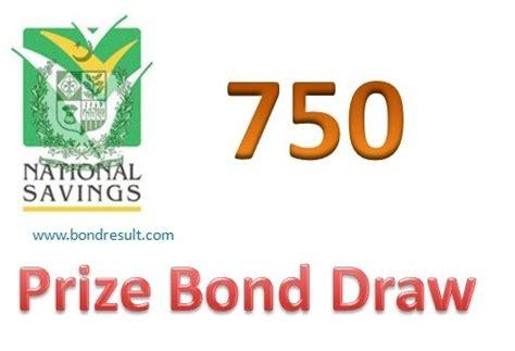 prize bond rs 750 draw full list 15th october 2014 rs 750 prize bond 18th july 2016 draw list muzaffarabad