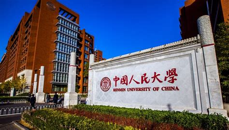 Renmin Of China School Of Business Mba Tuition by China Scholarship Renmin Of China Scholarship