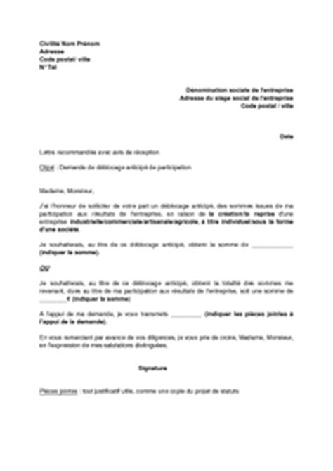 Lettre De Motivation Pour Banque Credit Agricole Lettre De Motivation Agriculture Le Dif En Questions