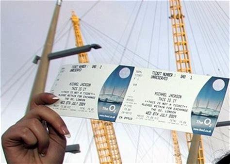 Refund Details For Jackson Concerts Still Sketchy