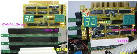 motherboard inductor noise inductor function in motherboard 28 images types of diodes giada technology introduces n70e