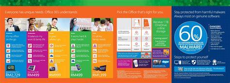 Microsoft Malaysia microsoft malaysia launches the work wonders caign