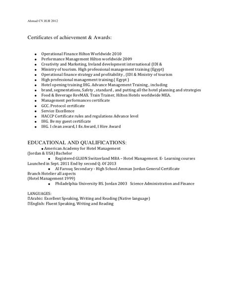use star format to build strong resume 1