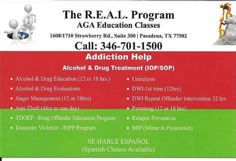 Cenikor Houston Detox by Cenikor Foundation Substance Abuse Program Treatment