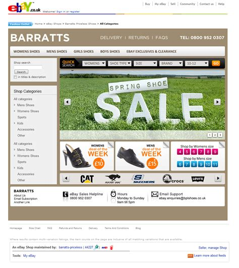 barratts ebay shop design project