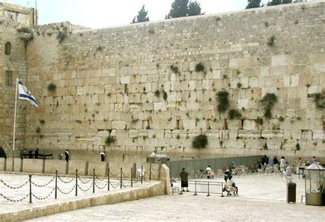 Las Tempel Velcro No 60 el kotel o muro occidental en yerushal 225 im beit emun 225 h