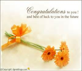 Congrats you are now a rank higher may success be with you always