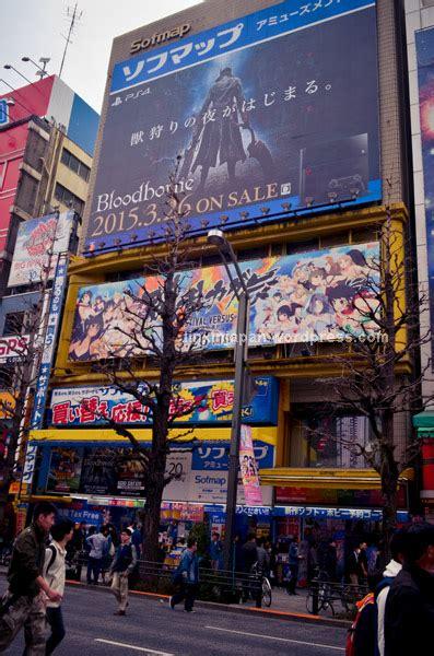 Baju Anime Gundam 06 belanja barang anime di jepang 171 linxinjapan