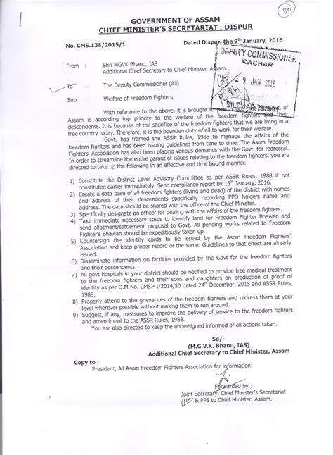 appointment letter for in pakistan appointment letter format for hostel warden 28 images